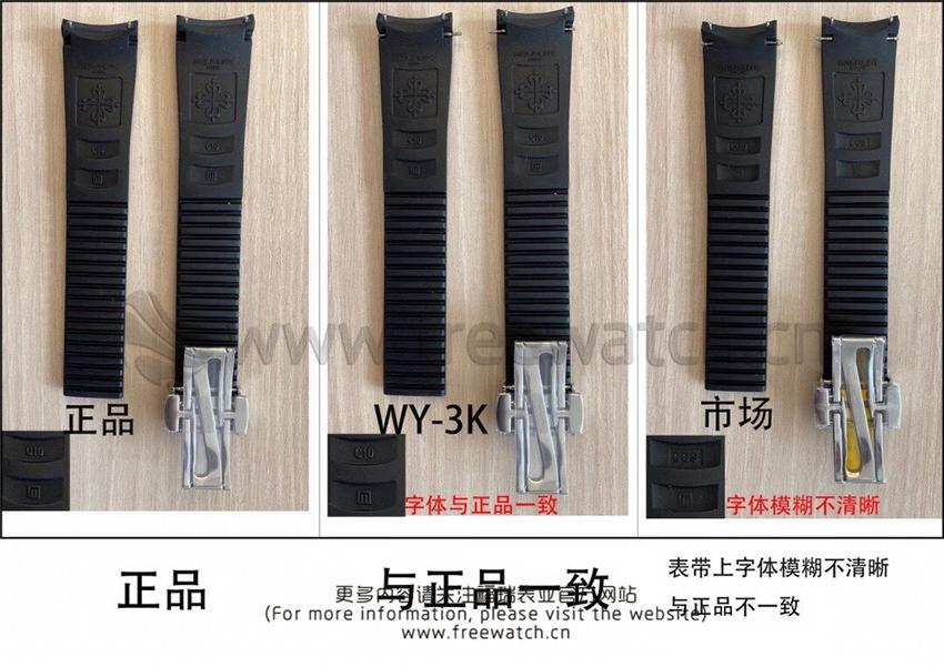 WY-3K厂百达翡丽手雷5167对比正品评测-第8张