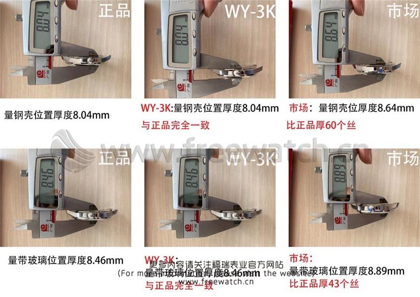 WY-3K厂百达翡丽手雷5167对比正品评测-第10张