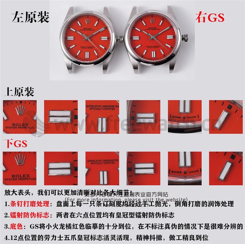 GS厂劳力士蚝式恒动41mm系列与正品对比评测-第1张