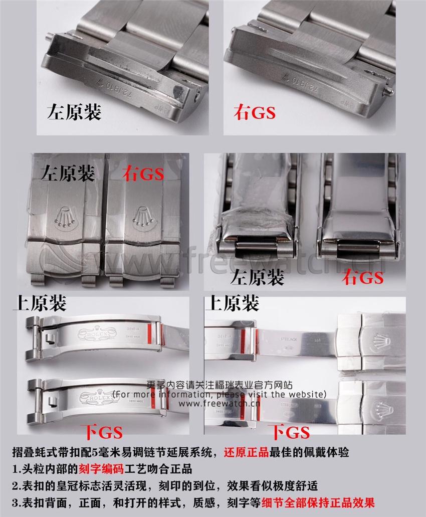 GS厂劳力士蚝式恒动41mm系列与正品对比评测-第9张