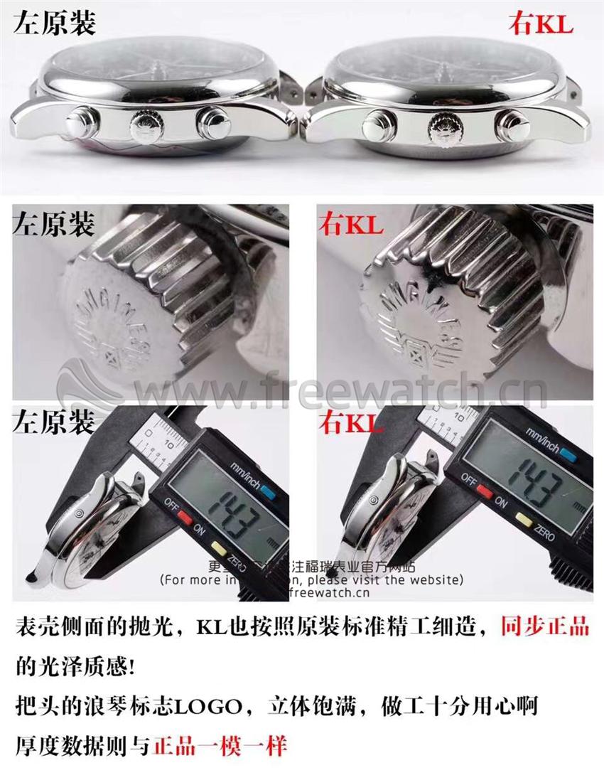 KL厂浪琴月相名匠八针款白盘/蓝盘对比正品评测-第10张