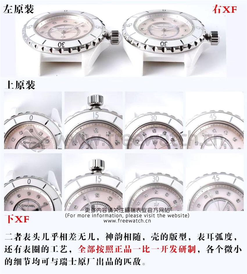 XF厂香奈儿J12粉色贝母盘白陶瓷石英款对比正品评测-第2张