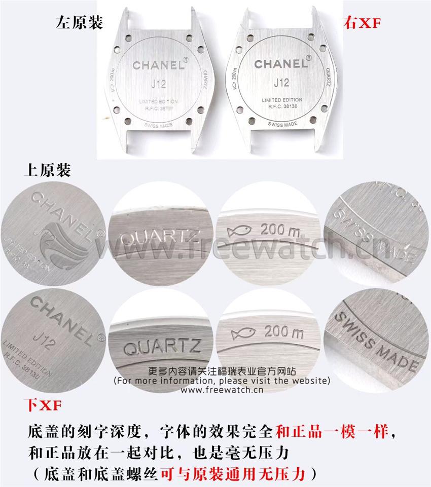 XF厂香奈儿J12粉色贝母盘白陶瓷石英款对比正品评测-第6张