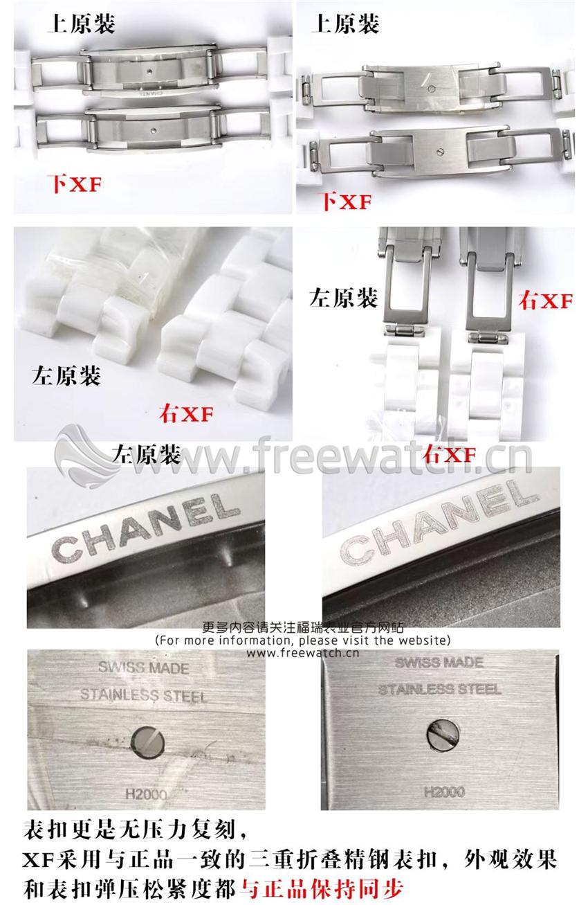 XF厂香奈儿J12粉色贝母盘白陶瓷石英款对比正品评测-第8张