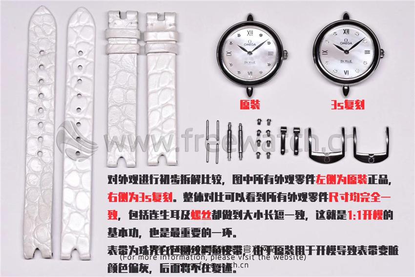 3S厂欧米茄碟飞典雅系列女士腕表对比正品评测-第2张