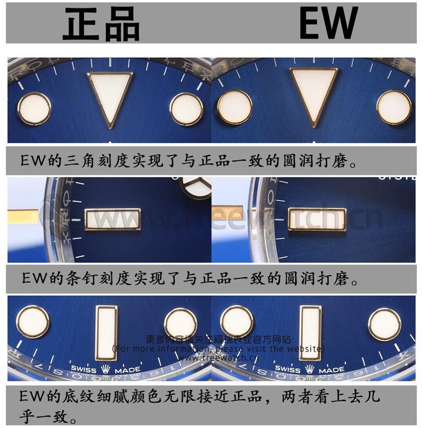 EW厂劳力士间金蓝水鬼潜航者41系列与正品对比评测-第5张