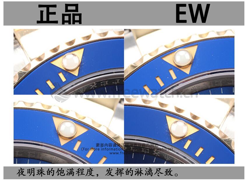 EW厂劳力士间金蓝水鬼潜航者41系列与正品对比评测-第7张